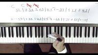 如何為歌曲配置和弦