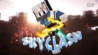 紙莫丨我的世界哈皮咳嗽新游戲丨skyclash丨