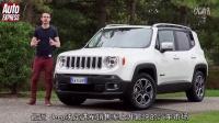 海外試駕 Jeep自由俠小型SUV越野性極佳