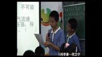 初二科學,_大氣壓強第二課時教學視頻,浙教版何衛寧_08