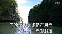 蒋姗倍 - 美女情歌(DJ版KTV)[泳装美女 高清享受]1080P