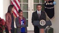 【九月】总统又唱歌了!奥巴马演绎Daft Punk全球大热Get Lucky