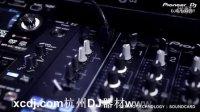 Pioneer DJM-900SRT 杭州DJ器材