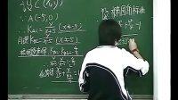 橢圓及其標準方程二(復習) 人教版 高三數學優質課