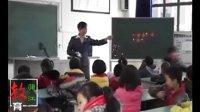 二年級小學主題班會《爸爸、媽媽我愛您》_課堂實錄與教師說課