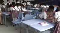小學三年級品德與社會品德優質課展示下冊《不一樣的你我他》粵教版_彭老師