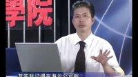 陳景華:制造企業生產主管核心管理技能內訓視頻