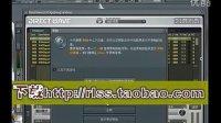 【精】FL Studio 9.10 教程 伴奏 乐谱 编辑 创作 水果机 打谱 编写