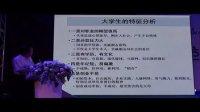 民營經濟政策形式講堂(陳全生)