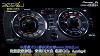 【音尚】先锋Pioneer REMIX-STATION 500 Official RMX100