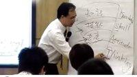 內訓視頻: 杜繼南《創新思維訓練》