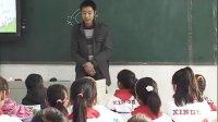 四年級美術 人美版小四美術《有趣的屬相》周楊_教師說課