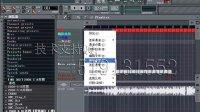 Y(MB 302)并四(工程模板使用方法)第2节 交谊舞曲教程  水果机FL Studio教程 DJ教程(NEW9)
