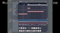 FL Studio编曲教程之:PlayList的用法 编曲软件