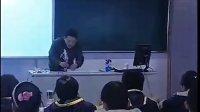 小學四年級美術優質課展《紙卷魔術》蘇教版(蘇派名師大講壇)