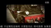 YYT独家 Tiësto - Urban Train ft. Kirsty Hawkshaw