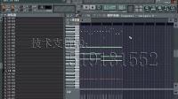 Y第17节。140BPM—你到底爱谁¤DJ舞曲演示(017)DJ教程  DJ舞曲教程  水果机FL Studio 教程
