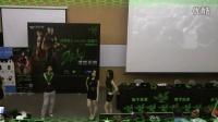 2014年Razer校园行苏州站纪实