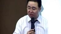 張習寧:MTP中層管理提升訓練內訓視頻