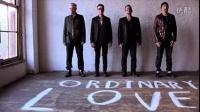Paul Oakenfold bootleg remix U2 - Ordinary Love