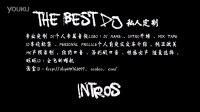 THE BEST DJ私人定制 专业制作DJ音频LOGO DJ开场 DJ名字 DJ标签