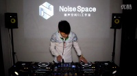 【NoiseSpace DJ Studio】 DJ Monster Pioneer Routine.