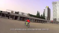 视频: 66mtb明升体育教程-抬前轮,后轮滑_标清