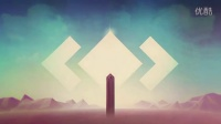 Madeon - Only Way Out [Audio] ft. Vancouver Sleep Clinic