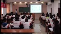 高中政治《價格變動的影響》(版本1)_貴州省第五屆優質課評比