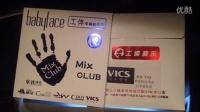 VICS酒吧时尚节奏DJ单曲私货HOUSE19