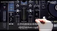Pioneer XDJ-RX  先锋主流数码Dj打碟机 北京dj音频实体机构 djidj.taobao.com