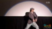 【大森】机械哥联手机械舞大师PoppinJohn全新Dubstep街舞视频