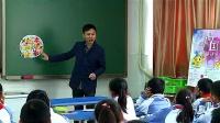 《團圓飯》小學二年級美術優質課視頻