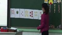 Unit8Apples please小學一年級英語田東小學陳繼紅