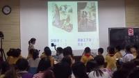 2015年小學四年級思品與社會課競賽課《和誠信交朋友》優質課教學視頻-粵教版