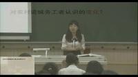 高二政治《尋覓社會的真諦社會發展的規律》教學視頻