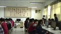 高中信息技術《網絡信息檢索》說課與優質課教學視頻