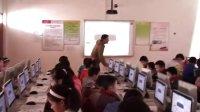 江蘇省小學信息技術教材龍芯版《熱帶魚兒游的歡》