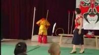 小學四年級音樂下冊課例《走進京劇》優質課教學視頻