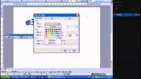 七年級信息技術微課視頻《插入藝術字》