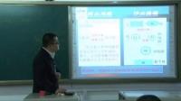 高中生物說課視頻-基因與染色體的關系
