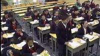 小學數學六年級上冊教學視頻《雞兔同籠》