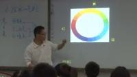 2015四川優質課《繪畫的色彩》人教版高一美術,邛崍一中:李萬兵