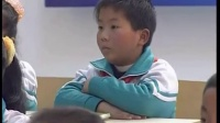 《秋天的圖畫》語文教學視頻,曹梅,首屆全國中小學公開課電視展示活動一等獎
