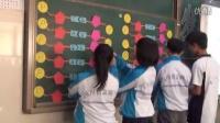 2015四川優質課《基因指導蛋白質的合成》人教版高二生物,富順第二中學校:徐敏