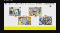 初中英語《Unit 1 My name's Gina·(Section A 1a~2d)》名師公開課教學視頻-朱志華