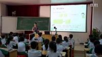 二年級數學下冊《1000以內數的認識》教學視頻,2015年小學青年教師課堂教學擂臺賽