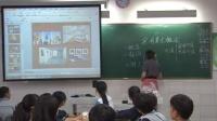 2015優質課《實用美術概述》高一美術人教版,四川省攀枝花市十五中:周良竹