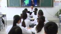 2015優質課《流行風》高一音樂人教版,四川省米易中學校:程庶恒