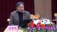 《聲音的變化》精彩點評,劉晉斌,杭州市小學科學優質課評比活動視頻